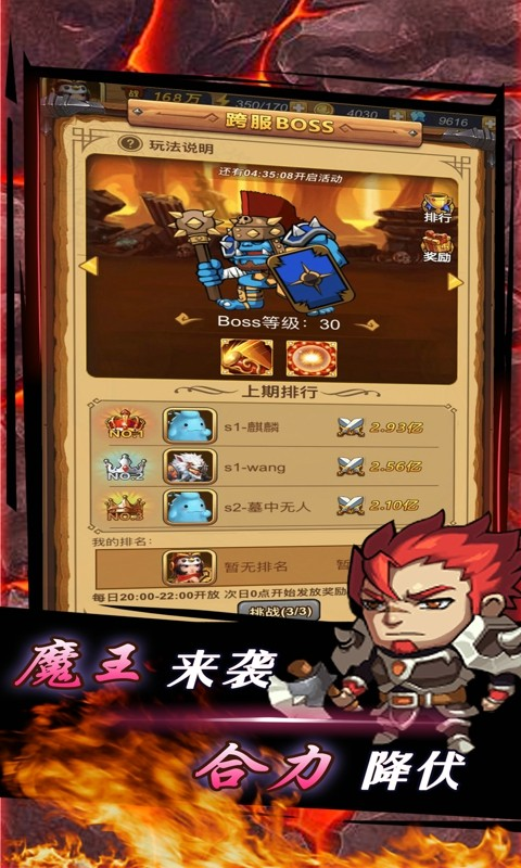 刀剑决中文版免费下载
